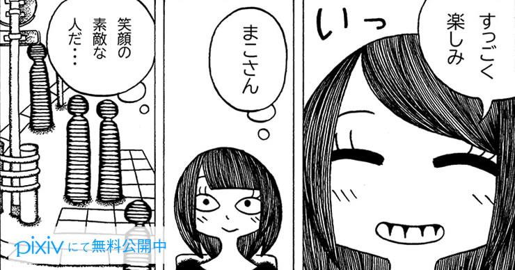 レズ風俗人気シリーズ新作公開!Pixiv総閲覧者数55万超!