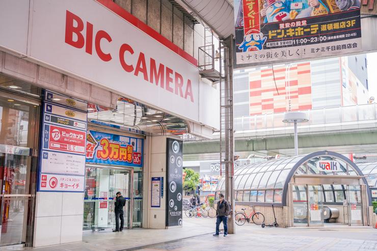 ビックカメラなんば店 前